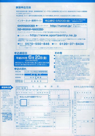 yufuin0010.jpg